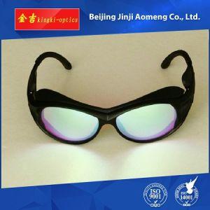 Lasering Protective Eyeglass
