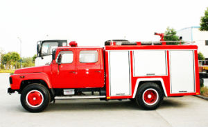 Dongfeng Long Head 4X2 3500L ~4000L Small Water Fire Fighting Truck Sale