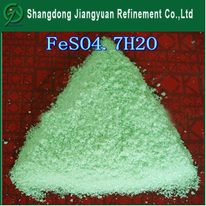 Monohydrate and Heptahydrate Ferrous Sulfate pictures & photos
