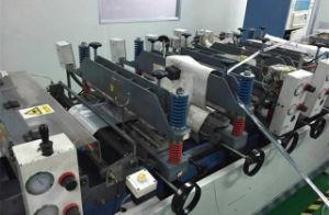 Tri-Side Sealing Bag Making Machine pictures & photos