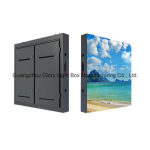 Outdoor P10 LED Video Display with 960X960 Cabinet pictures & photos