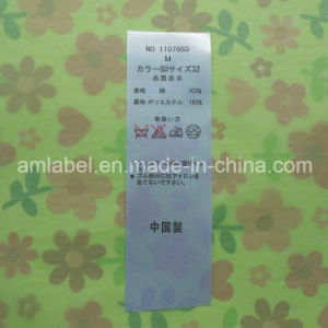 Printed/Printing Label (AMPL2014017)