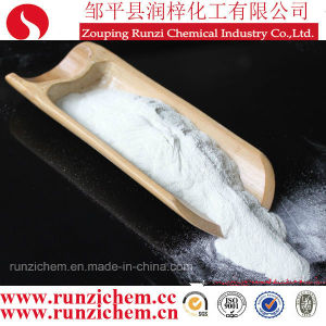 Chemical Inorganic Salt Ferrous Sulfate Monohydrate Price pictures & photos
