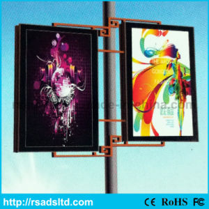 Custom-Made Aluminium Frame Fabric Sign Light Box with Ce RoHS pictures & photos