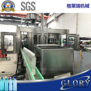 3000bph Compelet Packed Drinking Water Production Line with Labeling and Wrapping pictures & photos
