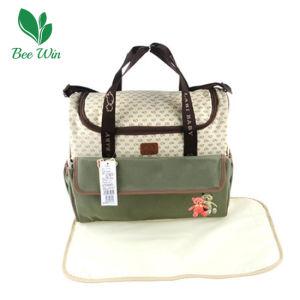 Multifunction Baby Diaper Bag (BW-4040)