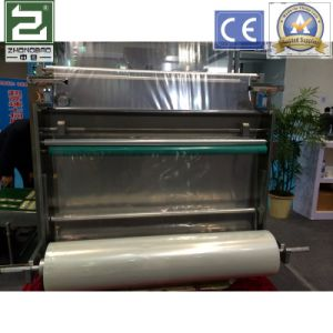 Soy Sauce Four Side Sealing and Multi-Line Packing Machine pictures & photos