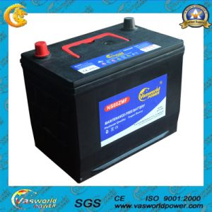 N40L Mf 12V40ah JIS Standard Car Battery pictures & photos