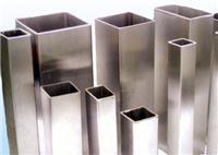 Square Stainless Steel ERW Tube pictures & photos