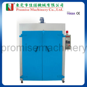 Industrial Dryer (JN-ID250)