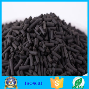 Bituminous Coal Pellet Impregnated Activated Carbon pictures & photos