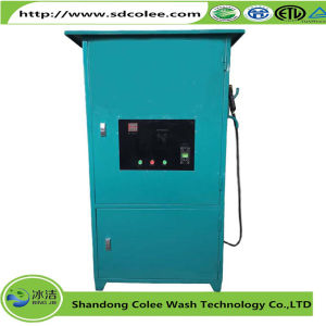 Self-Service Car Cleaning Machine