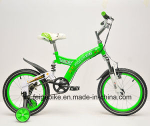 2017 New Model Full Suspension Children Kids MTB Bikes (FP-KDB-17072) pictures & photos