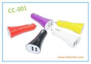 3.1A Dual USB Colourful Car Charger (CC-001)