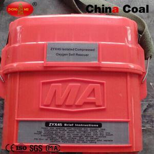 Portable Oxygen Respirator or Underground Small Miner Resporator pictures & photos