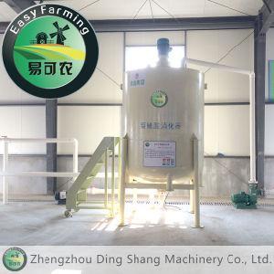 Humic Acid Digester/Liqud Soluble Fertilizer Equipment pictures & photos