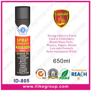 Textile Spray Glue (2011 Canton Fair: 15-19th, October, 1.1H39) pictures & photos
