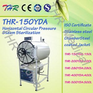 Thr-150yda Horizontal Cylindrical Presssure Steam Sterilizer pictures & photos