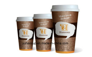 12/16/20oz Best Selling Eco-Friendly Disposable Paper Cup (YHC-052) pictures & photos