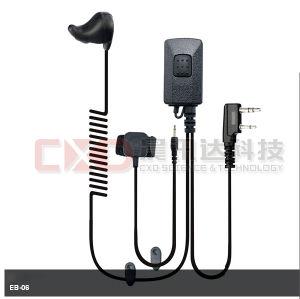 Headset Walkie Talkie|Walkie Talkie Headset Wholesale|Headset Walkie Talkie Manufacturers