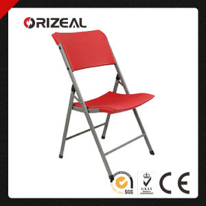Orizeal Outdoor Plastic Folding Chair Oz-C2014 pictures & photos