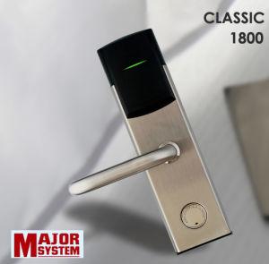 Hotel Lock (CLASSIC 1800)
