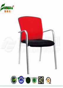 Staff Chair, Office Furniture, Ergonomic Mesh Office Chair (FY1118) pictures & photos
