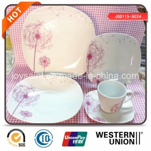 New Design Fine 18PCS Porcelain Dinner Set pictures & photos