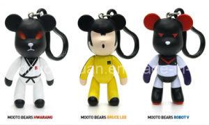 Plastic Toy (CW-5066)