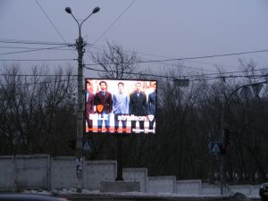 P6 Outdoor LED Board pictures & photos