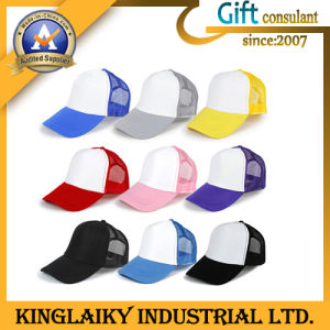 Promotional Cap with Logo Custom for Gift (KFC-017) pictures & photos