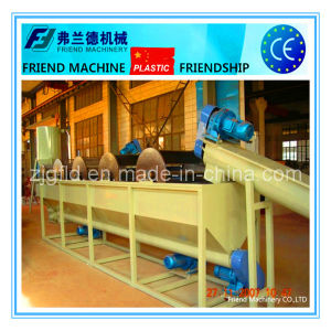 Waste Plastic Floating Washing Machine pictures & photos