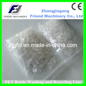 Pet Bottle Washing and Recycling Equipment with CE pictures & photos