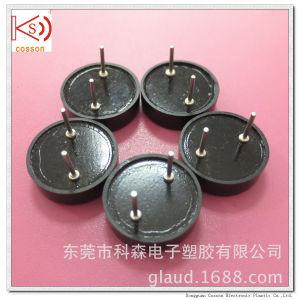 Micro Piezo Ceramic Current Buzzers 1707 Piezoelectric Passive Buzzer
