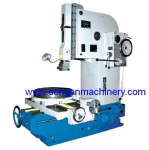 Maximum Slotting Length 200 mm Mechanical Slotting Machine pictures & photos