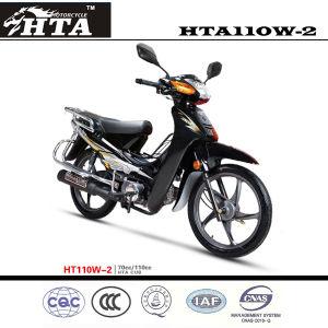 110cc Motorcycle (HTA110W-2)