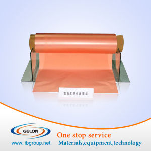 Lithium Battery One Side Polished Copper Foil pictures & photos