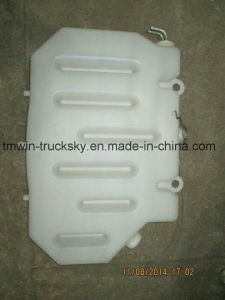 Faw Foton Sinotruck Steyr HOWO Truck Parts Expansion Tank pictures & photos