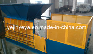 Automatic Waste Metal Horizontal Cutting Machine (HS-400) pictures & photos