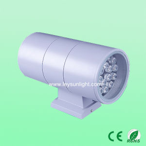 High Quality External Wall Mount Light/LED Outdoor Wall Lamp