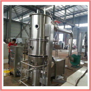 Hot Sale Fluid Bed Granulator for Food and Pharma pictures & photos
