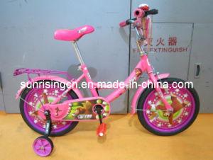 Kids′bike/Bicycle/Bike (SR-1607) pictures & photos