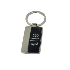 Promotional Metal Keyring Car Logo Plate Keychain Metal Keychain pictures & photos