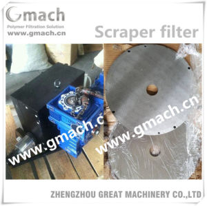 Gmach Polymer Filtration System for Plastic Extruder-Scraper Type Melt Filter for Waste Plastic Recycling Pelletizer pictures & photos