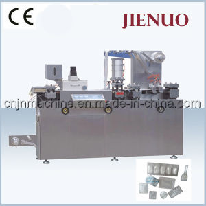 Small Tablet Capsule Blister Packing Machine pictures & photos