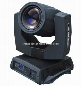 200W Sharpy Beam 5r Moving Head Disco Lighting