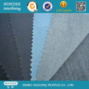 Lower Price Fusible Interlining Non Woven 80GSM Pes Coating pictures & photos