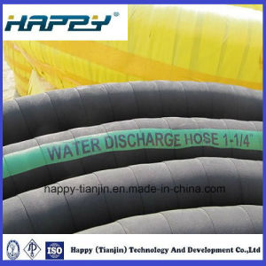 Heavy Duty Water Suction Discharge Hose pictures & photos
