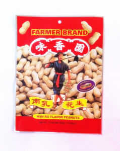 Plastic 3 Sides Seal Peanuts Packaging Pouch Bag pictures & photos