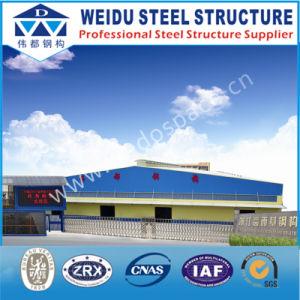 Weidu Steel Structure Co Ltd